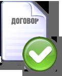 Договор за абонамент, формат pdf