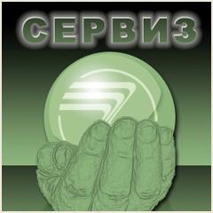 Абонаментно сервизно обслужване на програмите от пакет ПАСОСС
